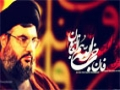 Hizbullah marşı - Arabic