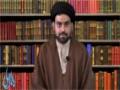 Dars e Quran - Maulana agha sajjad - Urdu