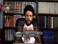 [17] Al Bayaan Live Classes - Wilayat (political Science) - Maulana Zaki Baqri - Urdu