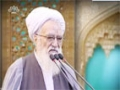 [11 Sept 2015] Tehran Friday Prayers | آیت اللہ موحدی کرمانی - Urdu