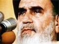 Ayetullah Seyyid İmam Ruhullah Musavi Humeyni - Turkish