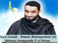 Şeyx Cavid - İmam Xomeyni (r) fətvası Cavab II - Azeri