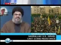 Nasrallah address to protestors in Beirut for Gaza - English