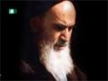 İran İslam Devrimi (1979) - Turkish