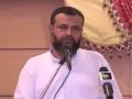 [Barsi Shohada e Youm Al Quds Quetta] Br. Naqi Hashmi - 11th Sept 2015 - Urdu