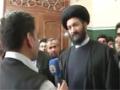 Ayetullah Seyyid Hasan Amuli Azerbaycan hakkında konuşması - Turkish