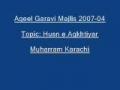 Aqeel Garavi Majlis Husn e Aqkhtiyar Urdu 2007 04