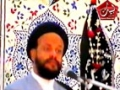 [02] Knowing Human in Current Era - Molana Zaki Baqri - Shoday-e-Karbala 2003 - Urdu
