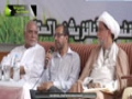 [Tulu e Fajr Taleemi Conference] Panel Discussion - 11th Sept 2015 - Urdu