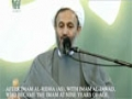 [01] The Believers will be Tested - Agha Ali Reza Panahiyan - Farsi sub English