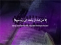 دعاء الندبة - أباذر الحلواجي Duaa Al Nodbah - Abather Alhalwachi - Arabic sub English