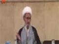 Ayetullah Mişkini\'nin Konuşması - Farsi Sub Turkish