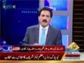 [27 Sept 2015] Ale Saud Harm Ki Tosi kay Nam Per Rasool SAW Ki Jaaye Paidaish Ko Bhi Girana Chahte Hain - Urdu