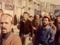 İran-Irak Savaşı görüntüler...[Sinezen-Kerbela] - Turkish