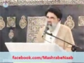 MI6 Conspiracy against shia by Agha Jawad Naqvi - Urdu