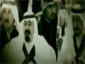Mecca usurped by bunch of disbelievers : Imam Khomeini  - English Subtitles