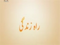 [07 October 2015] RaheZindagi | شرعی سوالوں کے جواب | راہ زندگی - Urdu