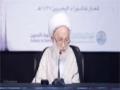آية الله قاسم: عاشوراء.. للإسلام (مقتطفات) 03 - Arabic