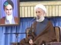 سخنرانی حجتالاسلام صدیقی در مراسم بزرگداشت جانباختگان - Farsi