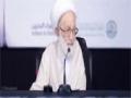 آية الله قاسم: عاشوراء.. للوحدة (مقتطفات) 06 - Arabic