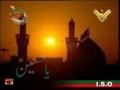 Imamia Students Organization 09 Nauha-ya Hussain ya hussain A-S - Urdu