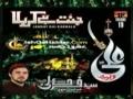 [Audio Noha 09] Tu Bay Kafan - Br. Farhan Ali Waris - Muharram 2015/1437 - Urdu