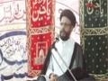 [01] Muharram1436 - Causes of Disgrace and Downfall of a Nation - H.I Zaki Baqri - Urdu