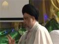 [Jashan-e-Eid-e-Mubahila] Speech : Maulana Syed Israr Kazmi - Urdu