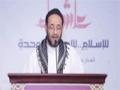 تدشين شعار عاشوراء 1437 | لطمية الرادود مهدي سهوان - Arabic