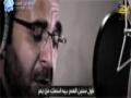 مجلس الحسين || الحاج أحمد الباوي || محرم 1437 هـ - Arabic