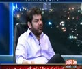 Pakistani Anchor Mubashir Luqman blast on Saudi Arabia - Urdu