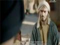 [27] The Gate Of Sustenance - Imam Mohammed Al Jawad (As) - Arabic Sub English