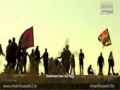 1376 - Since The First Arbaeen I Ep. 1 - English