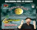 [Audio Noha] YA ABABDILLAH - Br. Safdar Abbas - Muharram 1437/2015 - Urdu