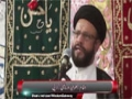 [02] Muharram1436 - Causes of Disgrace and Downfall of a Nation - H.I Zaki Baqri - Urdu