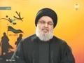 السيد حسن نصرالله - ليلة الأول من محرم 1437 - Arabic
