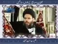 نظامِ ولایت اور تقلید کیا ہے اور کیوں ضروری ہے - Moulana Aqeel ul Gharavi - Urdu