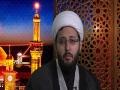[01] The Journey of Husain (as) by Sheikh Amin Rastani - English
