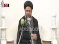 [05] Insaani Manawiyat Aur Inqelab E Hussaini - H.I Aqeel ul Gharavi - Muharram1437/2015 - Urdu