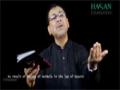 [02] Al Atash Ka Shour Piyasoun Ka Fasana Yaad Hei - Professor Muhammad Abid - Urdu Sub English