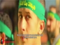 The Ashura of Resistance - Muharram 1437/2015 - Arabic Sub English