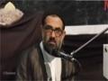 [04] Q&A Session with Maulana Hassan Mujtaba Rizvi - Masjid e Luton - 03 Muharram 1437/2015 - English