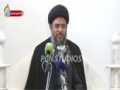 [06] Insaani Manawiyat Aur Inqelab E Hussaini - H.I Aqeel ul Gharavi - Muharram1437/2015 - Urdu