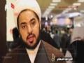 أهمية إحياء الشعائر الحسينية - اليوم الثالث من محرم - نيويورك - Arabic