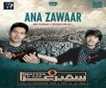 [Audio 06] Zainab S.A - Ali Shanawar & Ali Jee - Muharram 1437/2015 - English