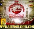 [Audio 02] Ya Zehra s.a Ya Ali a.s  - Br Nadeem Sarwar - Muharram 1437/2015 - Urdu