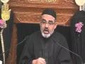 [Majlis 06] Maulana Murtuza Zaidi - Muharram 1437/2015 - Urdu