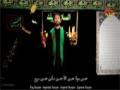 [06] Hussain as mola Hussain as saeiyn - Syed Ali Safdar - Muharram 1437/2015 - Sindhi Sub English