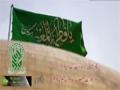 پرچم کشائی بسلسلہ آغاز ایام عزاء حسینی حرم حضرت معصومہ - Urdu