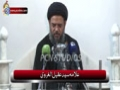 [09] Insaani Manawiyat Aur Inqelab E Hussaini - H.I Aqeel ul Gharavi - Muharram1437/2015 - Urdu